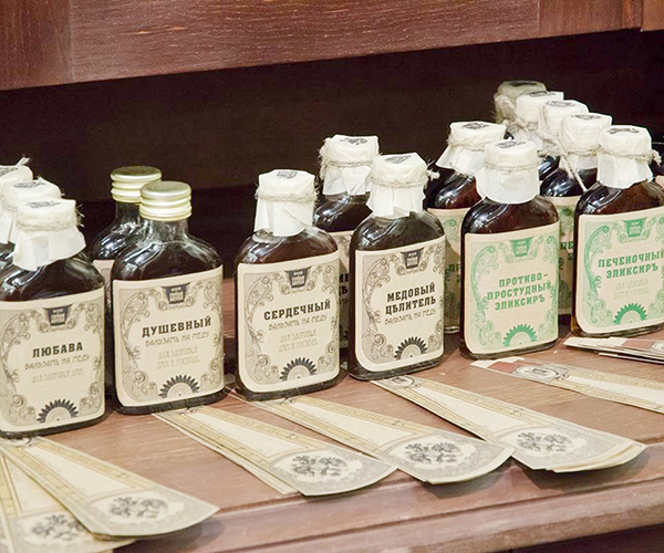 The Mountain Pharmacy Pharmacy History Museum