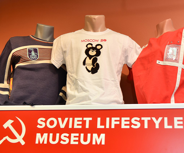 The Museum of Socialistic Way of Life