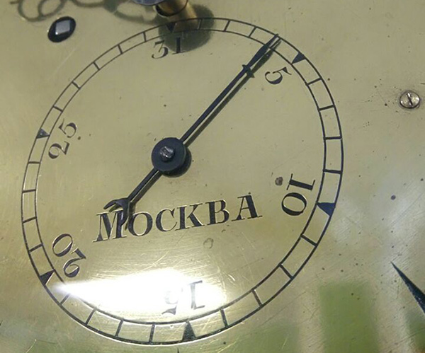 The Russian Clock Museum