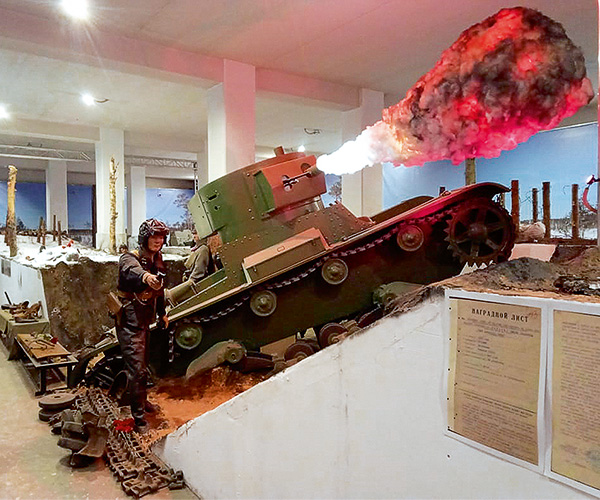 Military Museum of the Karelian Isthmus