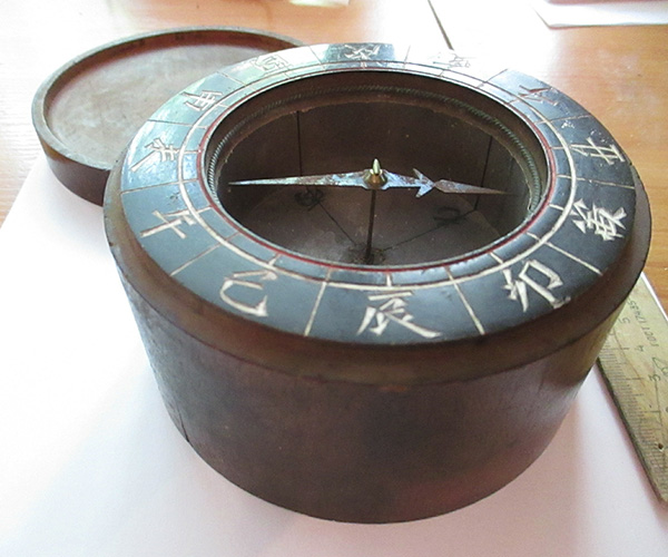 Museum of Magnetic Compasses