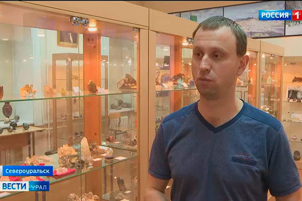 A resident of Severouralsk  has created a  huge collection of minerals.