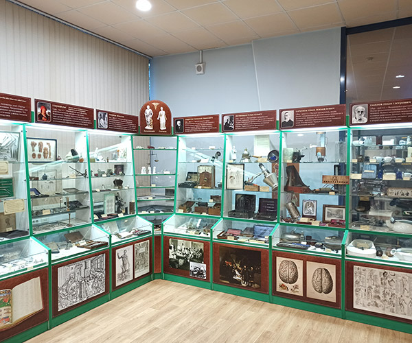 Museum of the History of Medicine and Pharmacy in St. Petersburg