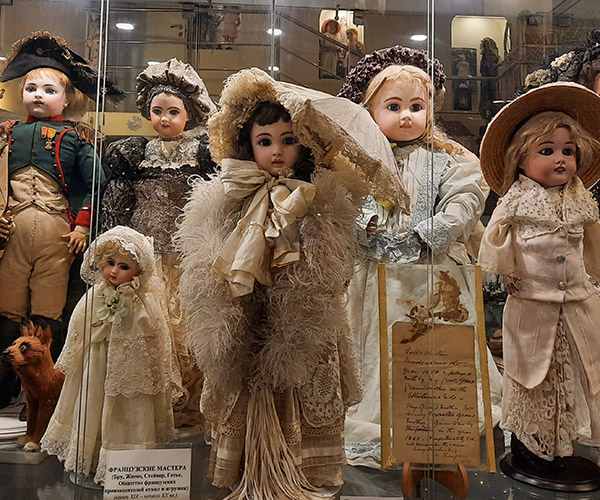 The Museum of Unique Dolls