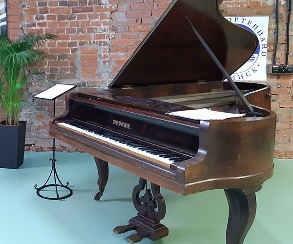 The Piano Museum and Workshop of Alexey Stavitsky